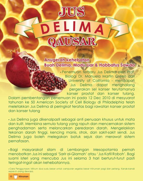 jus-delima-qawsar-(brochure)1.jpg?148143