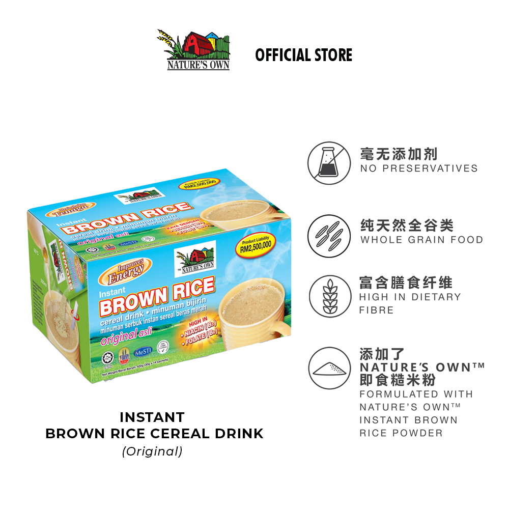 nature's own instant brown rice cereal drink-original