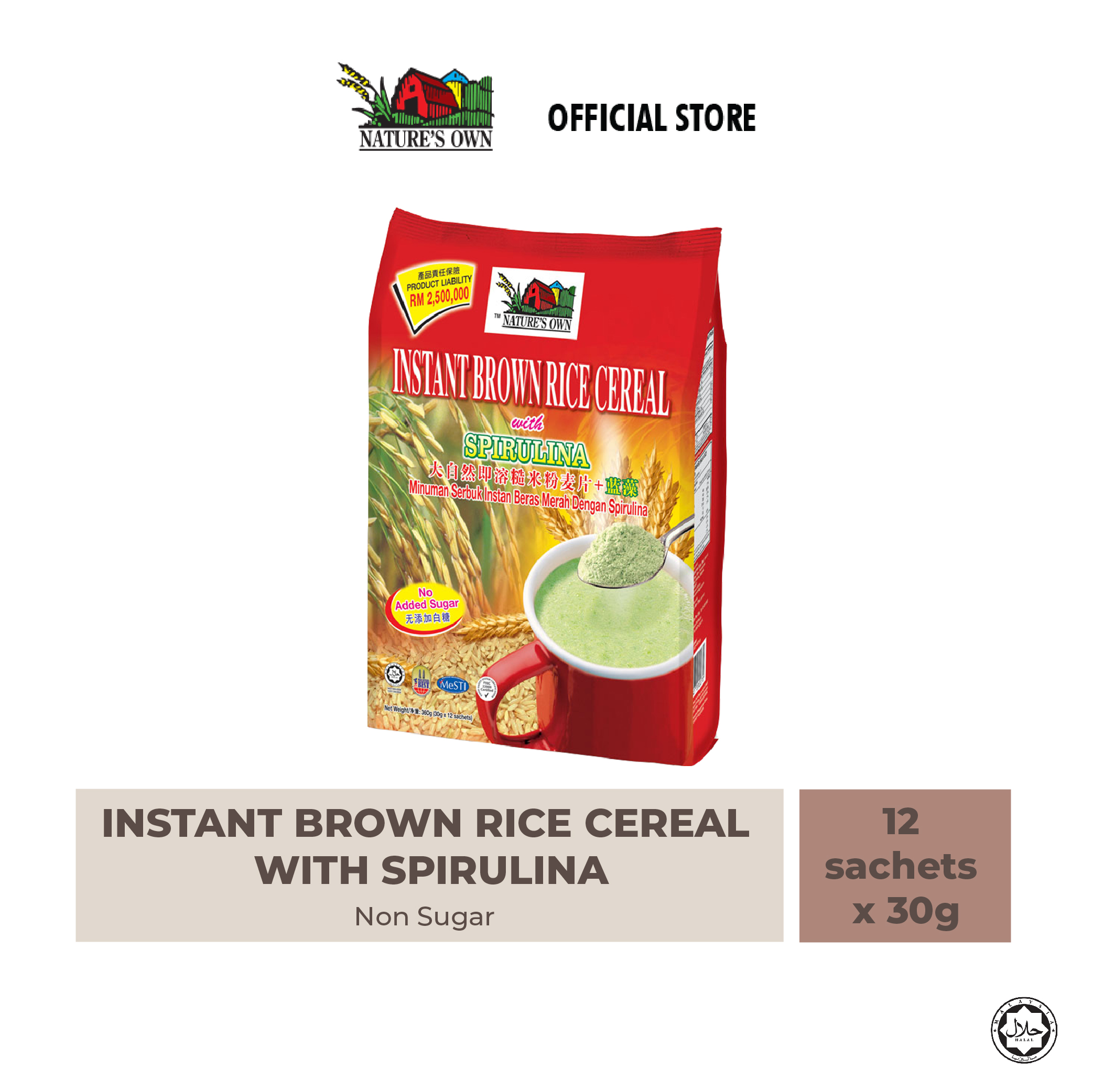 nature's own brown rice cereal with spirulina